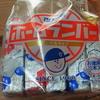 復刻版ホームランバー from Japan