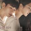 tvN新土日ドラマ「サイコだけど大丈夫(原題)」ポスター公開!! 俳優キム・スヒョン あたらしい記録20200602