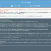 AWS Hands-on for Beginners AWS上で静的なWebサイトを公開しよう! を試してみた