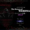 「ウィザードリィ#4 ワードナの逆襲 クラシック版の感想」PSニューエイジオブリルガミン
