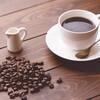 コーヒーをよく飲む人必見!!最強のコスパコーヒー