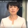 寺田静さんと塩村文夏さんが当選 - 大勢は自民党 - 2019年7月21日参院選