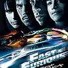 ワイルド・スピードMAX ( Fast & Furious)