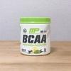 【アイハーブ】BCAAは瞬発力が上がる【使い切り】