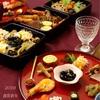 あけましておめでとうございます❗️今年のお節料理〜昆布巻きリメイクパスタ