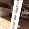 ★それ、『釘』かぃ? ソムリエ川柳 4/21★