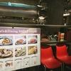 【2020/4/12 閉店】Cafe&Dining SHELF 札幌PARCO店 / 札幌市中央区南1条西3丁目 札幌パルコ 8F