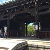 男子の皆さんは必見?受験生は受験が終わってからデートで行ってね。京都の有名スポット金閣寺の投げ銭システムについて数学的に分析してみた。