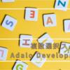 複数選択できる場合のフォームを設定してみる 初心者のアプリ開発 Adalo