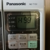 電子レンジ壊れました。Panasonic NE-T152