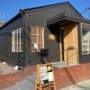 泉佐野 喫茶店「家でのこづち」こだわり珈琲と手打ち蕎麦、そして絵画のお店!こんなお店なかなかないですよ!