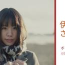[ポートレート]伊藤佳織さんを江ノ島で撮影させてもらいました。