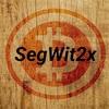 segwit2X HF中止か?