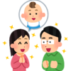 【不妊治療】無月経から妊娠!~多嚢胞性卵巣と高プロラクチン~その①
