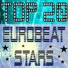 ユーロビート(EUROBEAT)の曲を紹介。