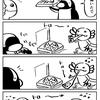 ピザの日(に描いた漫画)