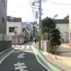 代々木上原不動産 賃貸 毎日速報!!3/28(火)
