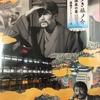 道後温泉と山口晃さんの道後アート2016