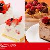 銀座コージーコーナー・オンラインのクーポン4,000円分が2,000円!人気のケーキや焼き菓子にギフトも充実♪