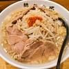 麺や 久二郎
