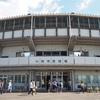 〜球場探訪No.1〜 小牧市民球場