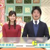 大坪奈津子 ゴジカル 2020年01月20日(月)