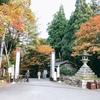 京都【観光】おみくじ発祥の地がある比叡山延暦寺「横川エリア」の見どころの紹介です!
