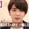18.05.21 ジャニーズJr.チャンネル #14
