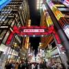 iPhone 11 Proの超広角モードで新宿の夜景を試し撮り。