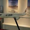 JAL 114 (ITM→HND)