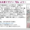 波乱万丈。早稲田大学合格体験記。
