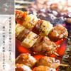 【オススメ5店】焼津・藤枝・掛川(静岡)にある鶏料理が人気のお店
