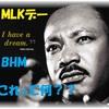 MLKデー・BHMって何だ??NBAのバッシュにもコラボされている。