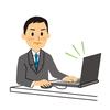 副業のオンライン販売、売れない根本原因は集客力でもなく、実績でもなく、実はあるものが欠けているから