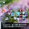 『第3次スーパーロボット大戦Z 天獄篇』プレイ中、その11。