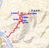 兵庫県姫路市の置塩城跡