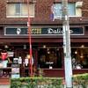 錦糸町の喫茶店『デリカップ』と、旭川にあった喫茶店『デリカップ』との繋がりを知る。