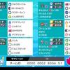 【剣盾S10使用構築】スタンダード型サザンガルドサイクル【最終206位/レート2013】