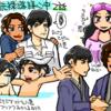 NHKドラマ版「昭和元禄落語心中」二話感想。八雲&助六イチャラブタイム突入!