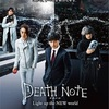 感想(ネタバレなし)〜DEATH NOTE Light up the NEW world〜