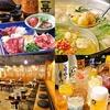 【オススメ5店】品川・目黒・田町・浜松町・五反田(東京)にあるもつ鍋が人気のお店