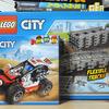 【LEGO】トレインのレールを買い足し!「7499:フレキシブルレール」を購入した。