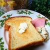 日糧製パン『プレミアブレッド十勝バター』が美味しい