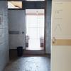 柴又の新ゲストハウス「Shibamata Fu-Ten Bed and Local」に2週間滞在した