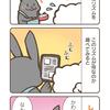 出産・育児漫画 〜胎動としゃっくり〜