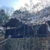 萩原神社(岡山県小田郡矢掛町横谷2331)