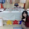 ゲームマーケット2018秋〜!