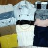 13着の服を断捨離完了!まだ着られる服を処分する基準とは?