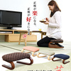 腰・膝に優しい正座椅子【茜-あかね-】一人暮らし家具
