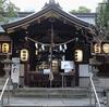 大阪は上六のそばの東高津神社